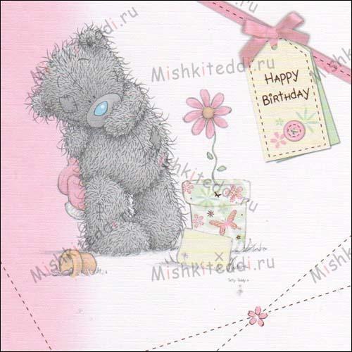 con orsetto per bambini motivo Happy Birthday con orso e palloncini biglietto di compleanno fatto a mano Biglietto d/'auguri 3D