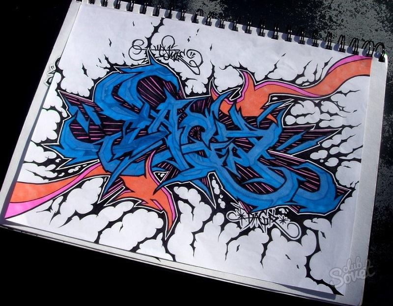 Come Disegnare Graffiti Con Una Matita Come Disegnare Graffiti Su