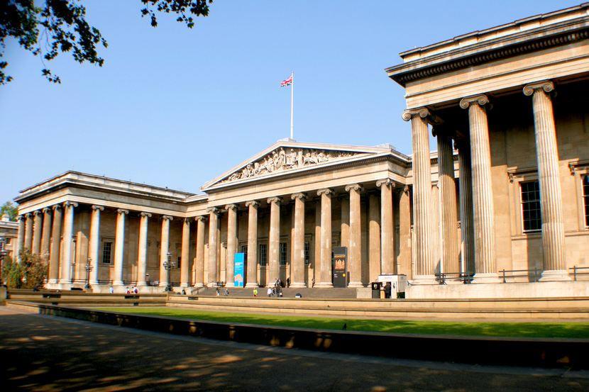 Բրիտանական թանգարան Եգիպտոսի սրահ ...