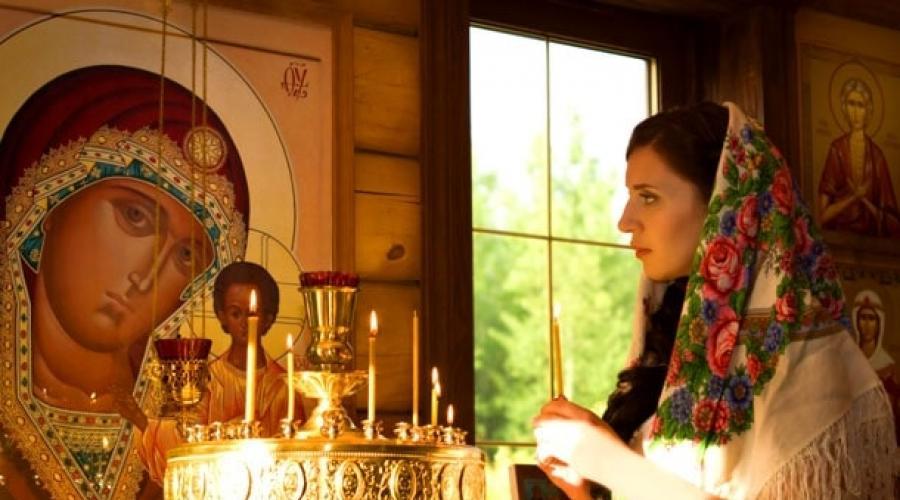 Γιατί στο ναό οι γυναίκες πρέπει να καλύπτουν το κεφάλι τους.