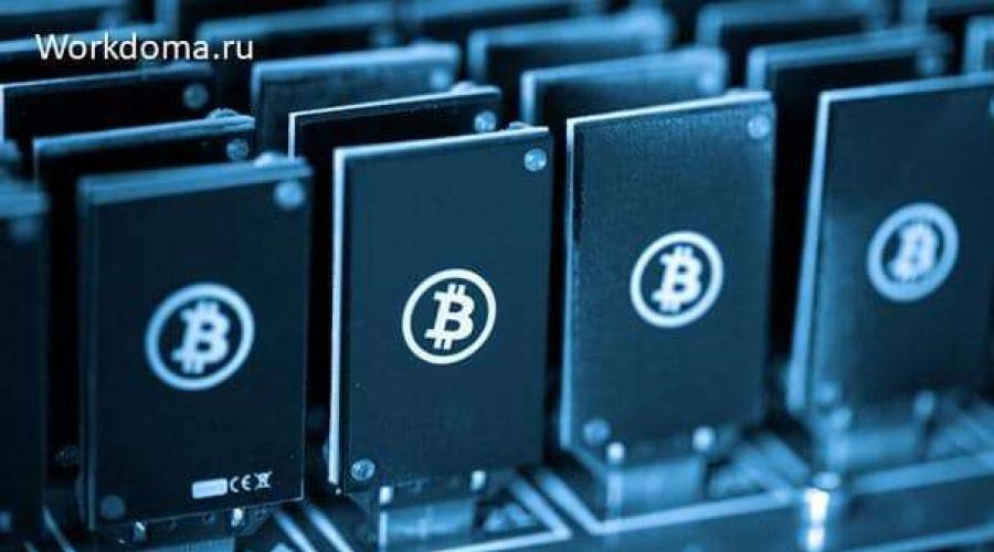 bitcoin ir kiti kriptofurrteriai