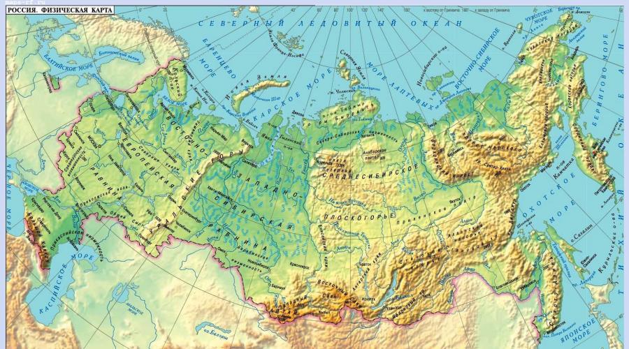 La Cartina Della Russia.Mappe Stradali Dettagliate Della Russia Mappa Della Russia