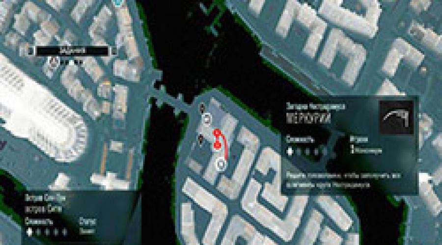 assassins creed unity cockades map location