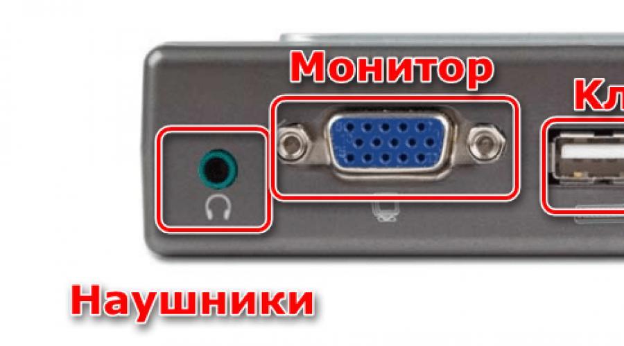 KU-ESA 4 kamerų / 16 monitorių pajungimo modulis