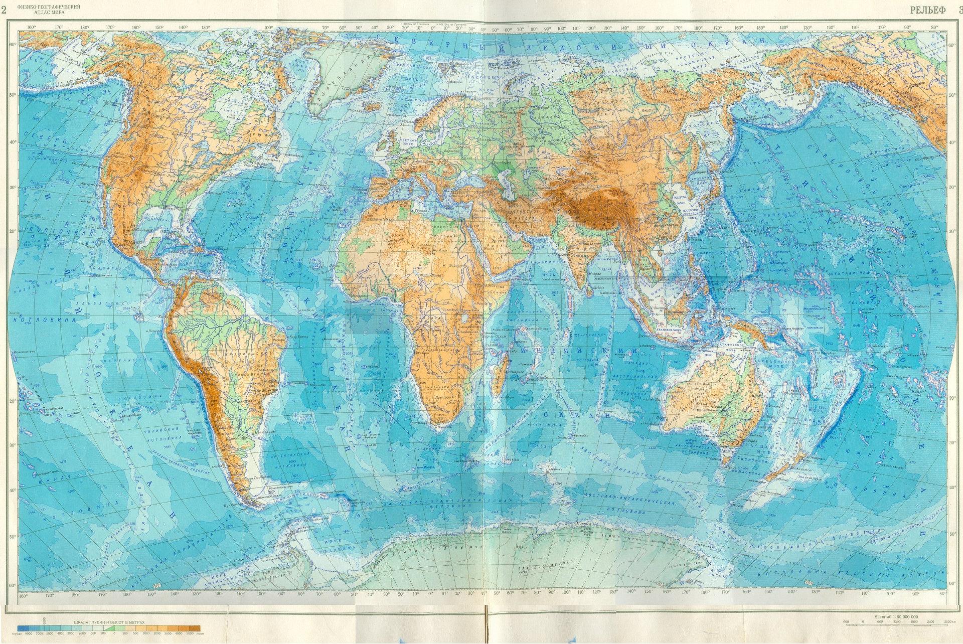 Aka Je Zemepisna Sirka A Dĺzka Objektu Vysvetlenie A Urcenie