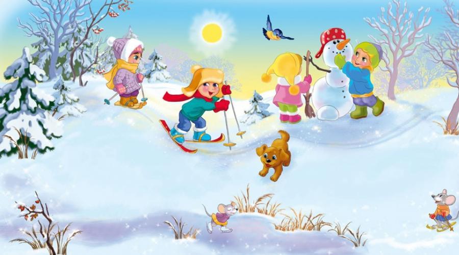 Тема «Der Winter» (Зима) » Немецкий язык: от А до Я | Deutsch: von ... | 500x900