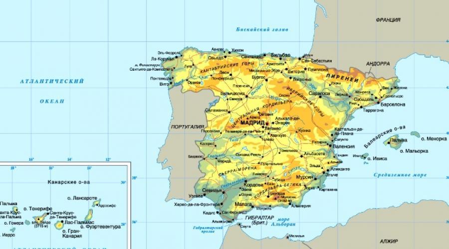Cartina Della Spagna Geografica.Mappa Della Spagna Con Citta E Resort Mappa Della Spagna In Russo