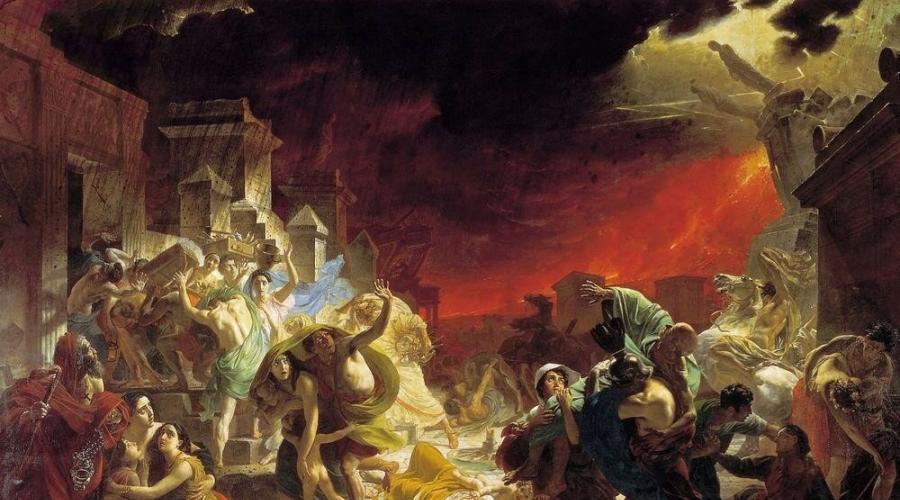 Pompėjos miestas palaidotas. Trumpa istorija Pompey. Pompeii: Ką pamatyti