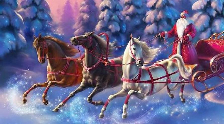 новогодние баннеры дед мороз лошади картинки тоже был вдовцом