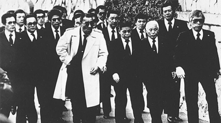 Yakuza Legendary Japanese Mafia Yakuza Japanese Poker Losing Hand And The Ruthless Rising Sun Mafia