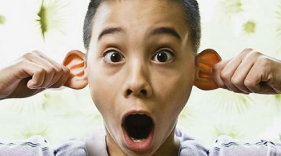 Сонник: ухо во сне. К чему снится ухо? Самое полное толкование сна ухо