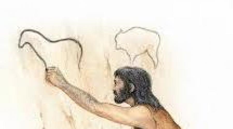 Рисунки первобытного человека карандашом