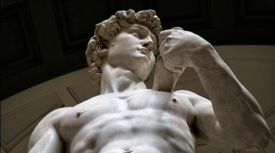 кожу, статуя давида фото ищите
