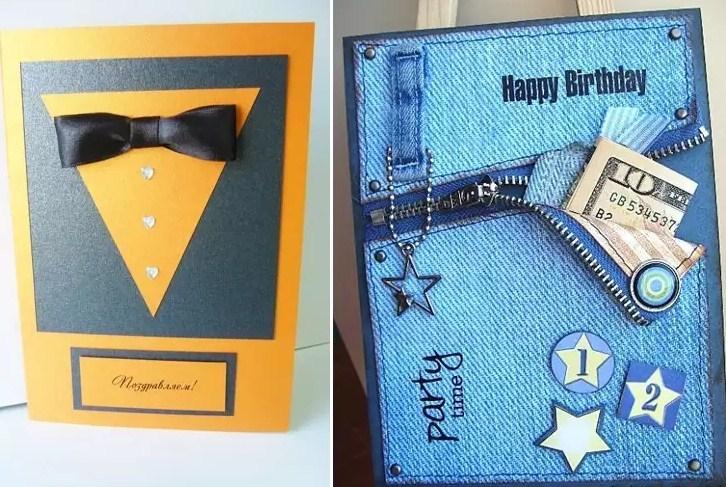 Открытки для папы своими руками с днем рожденья, днем рождения