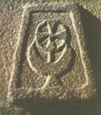 aztec oltin shahar qalbida lanat